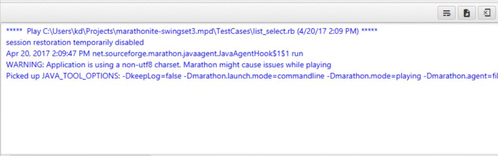 Marathonite Console Output